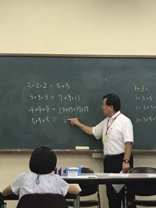 算数オリンピック事前学習会第一回